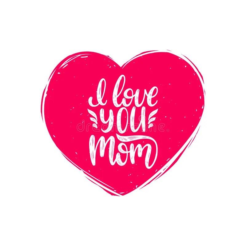 Download Mom love vector stock vector. Illustration of life ...