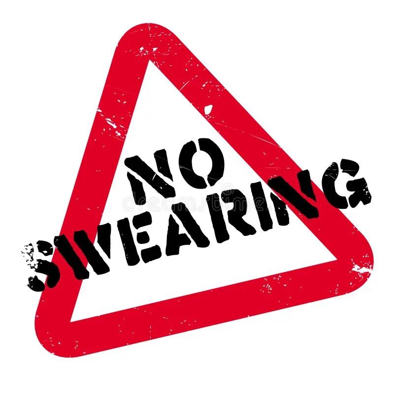 No Swearing Rubber Stamp Stock Illustration Illustration