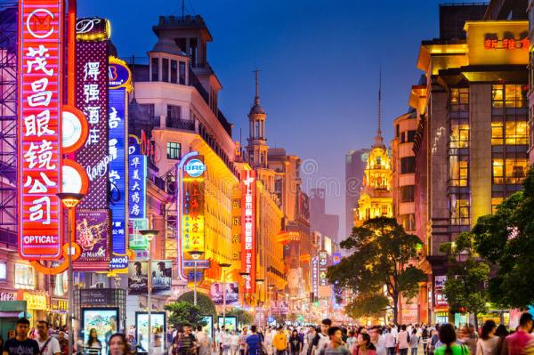 Shoppping Street In Shanghai Editorial Photo - Image of ...