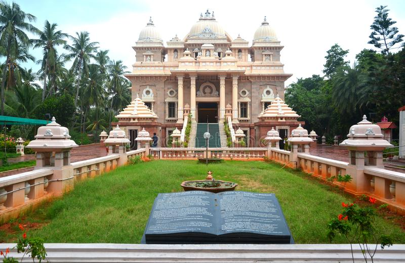 「Sri Ramakrishna Math」の画像検索結果
