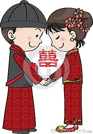 Chinese Traditional Wedding Stock Illustration Image