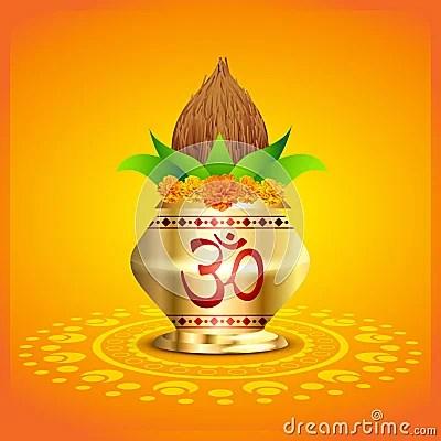 Pooja Kalash Royalty Free Stock Photos Image 34447588