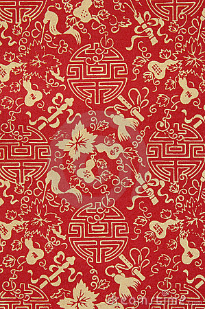 Traditional Chinese Fabric Sample Stock Images Image