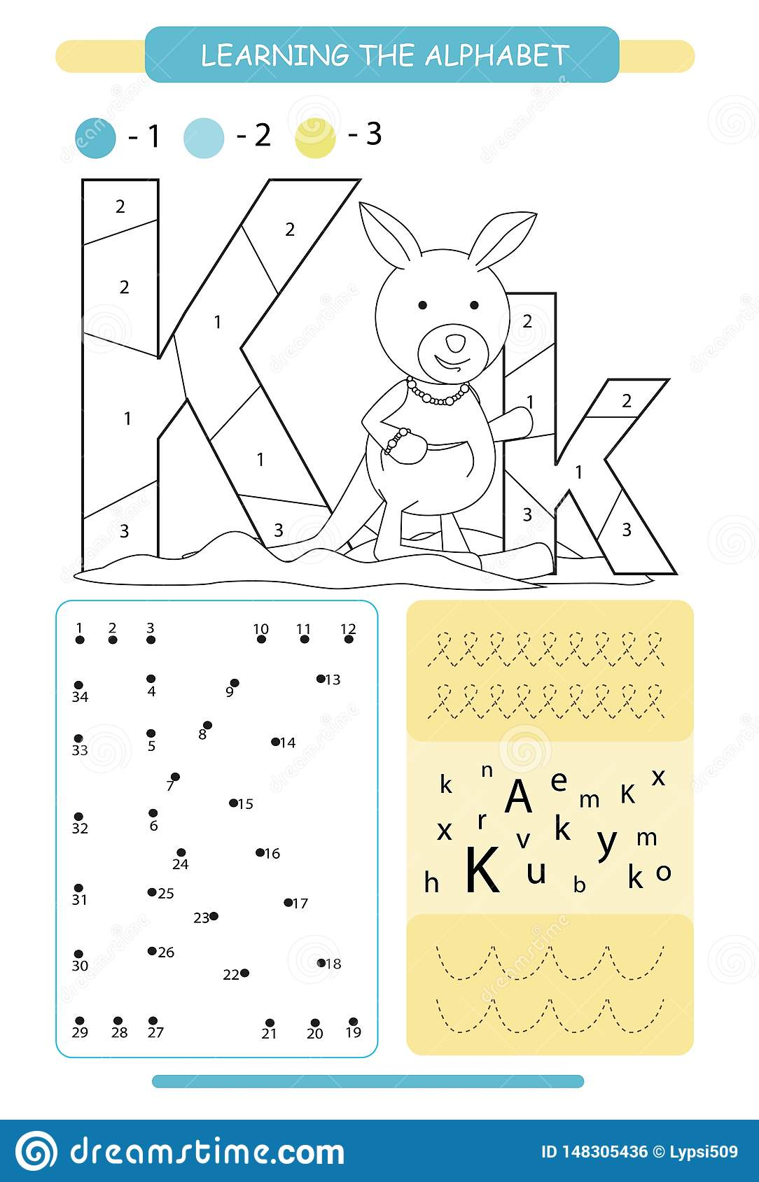 Alphabet Writing Practice Worksheet Stock Photo
