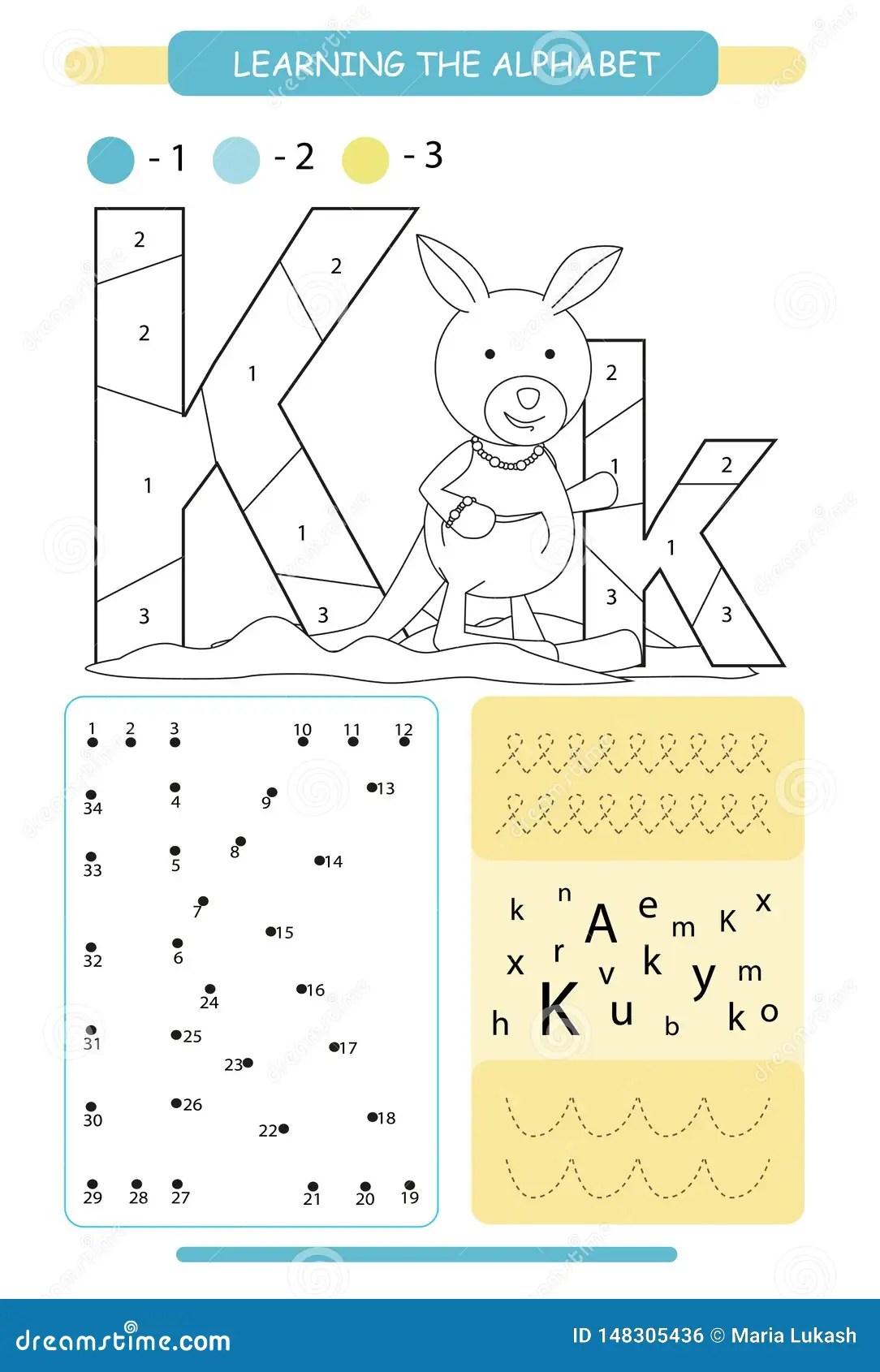 Alphabet Writing Practice Worksheet Stock Photo