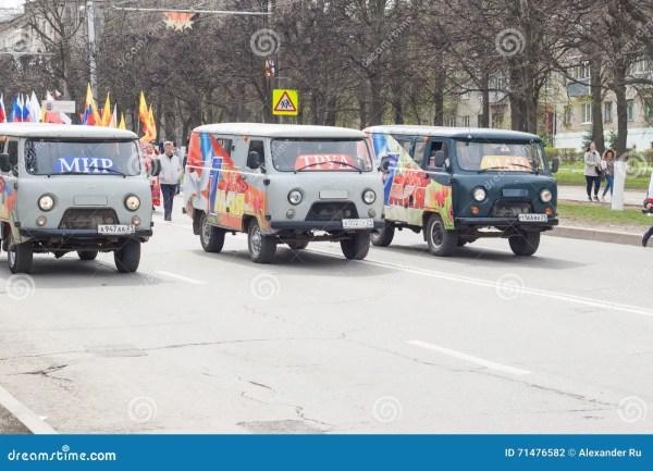 Шествие, парад 1-ое мая 2016 в городе Чебоксар, республики ...