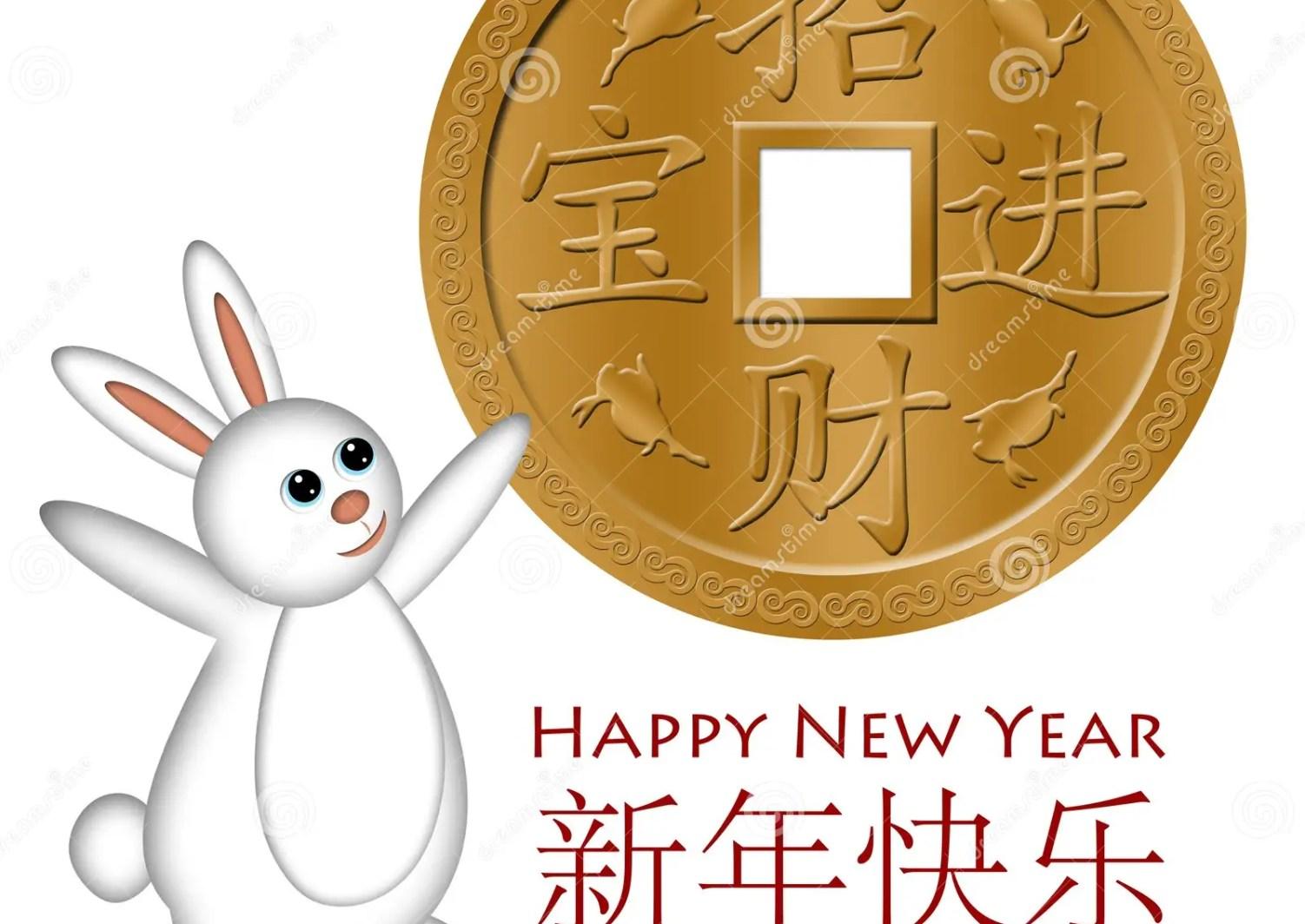 Ano Nuevo Chino Del Conejo Con La Moneda De Oro Stock De Ilustracion Ilustracion De Abundancia Chino 17297651