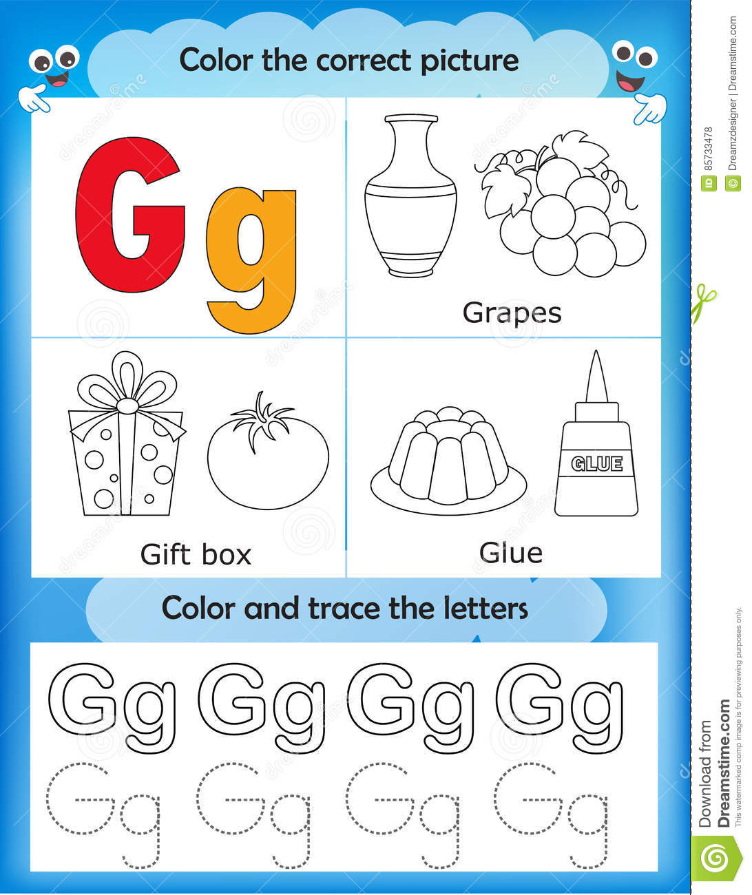 Alphabet Learning And Color Letter G Stock Illustration