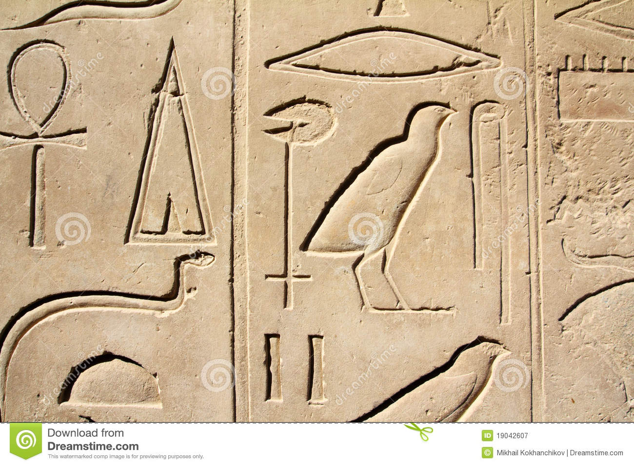 Images Of Hieroglyphics