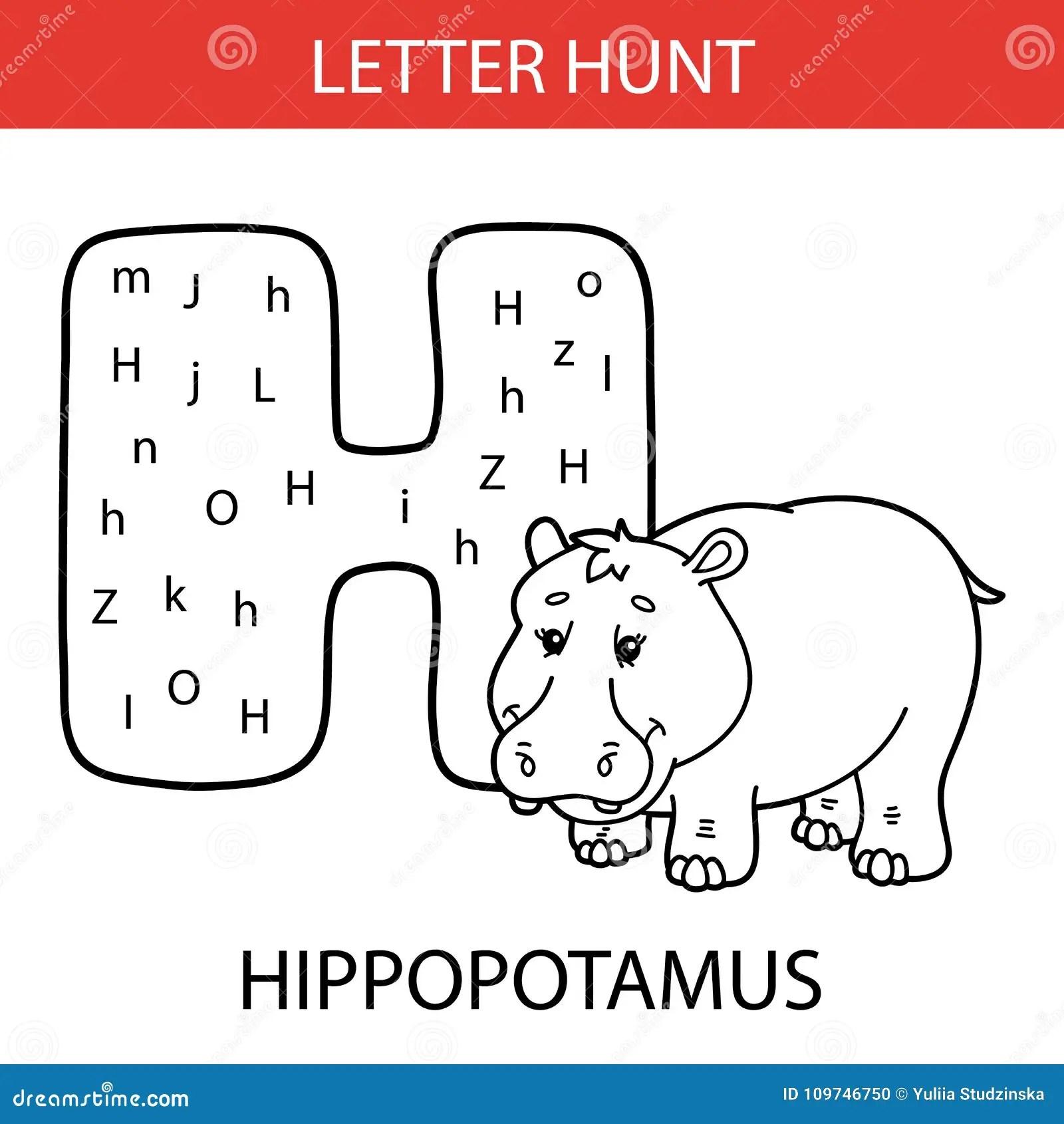 Animal Letter Hunt Hippo Stock Vector Illustration Of
