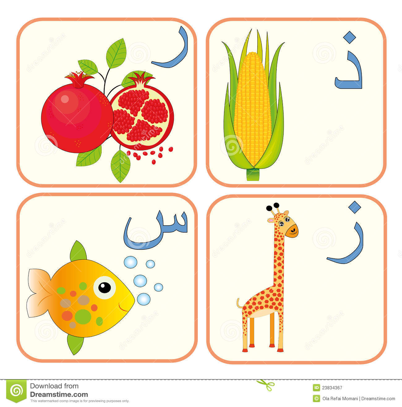 Arabic Alphabet For Kids 3 Royalty Free Stock Photo