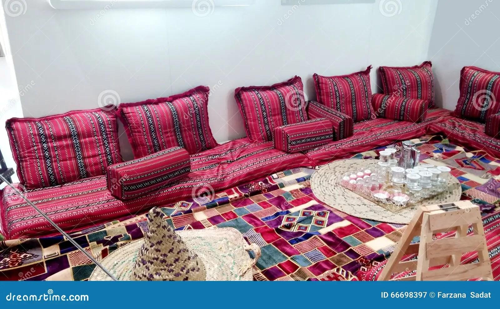 Arabic Majlis Stock Photo Image 66698397