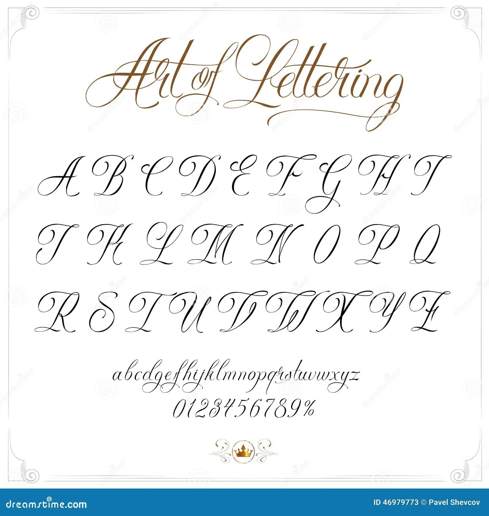 Art Of Lettering Stock Vector