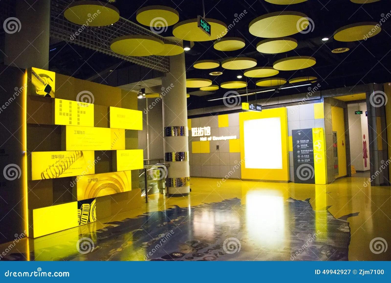 Asian China Beijing Automobile MuseumIndoor Exhibition