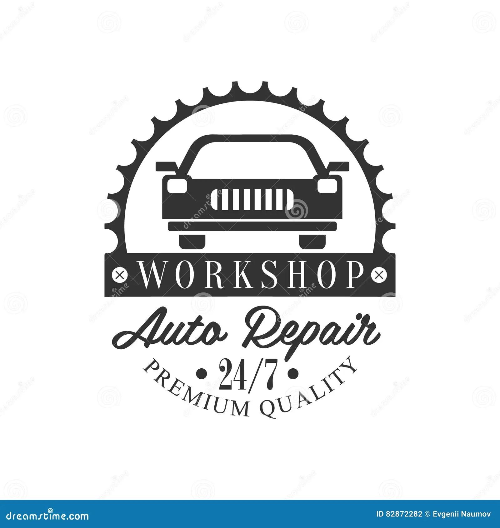 Auto Repair Workshop Black And White Label Design Template