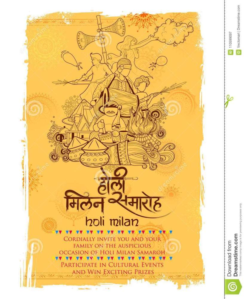Background For Festival Of Colors Celebration Greetings With Message In Hindi Holi Milan Samaroh Meaning