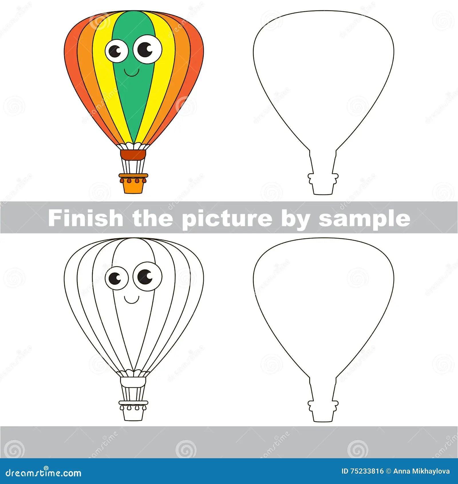 Balloon Drawing Worksheet Stock Vector