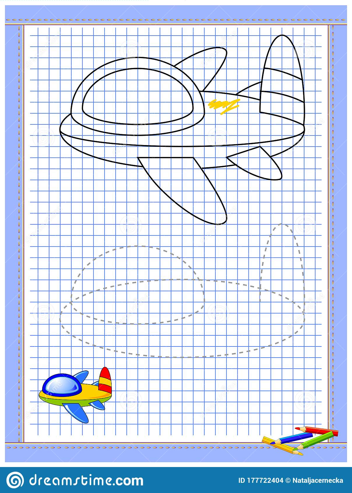 Educational Page For Kids Printable Worksheet On Square