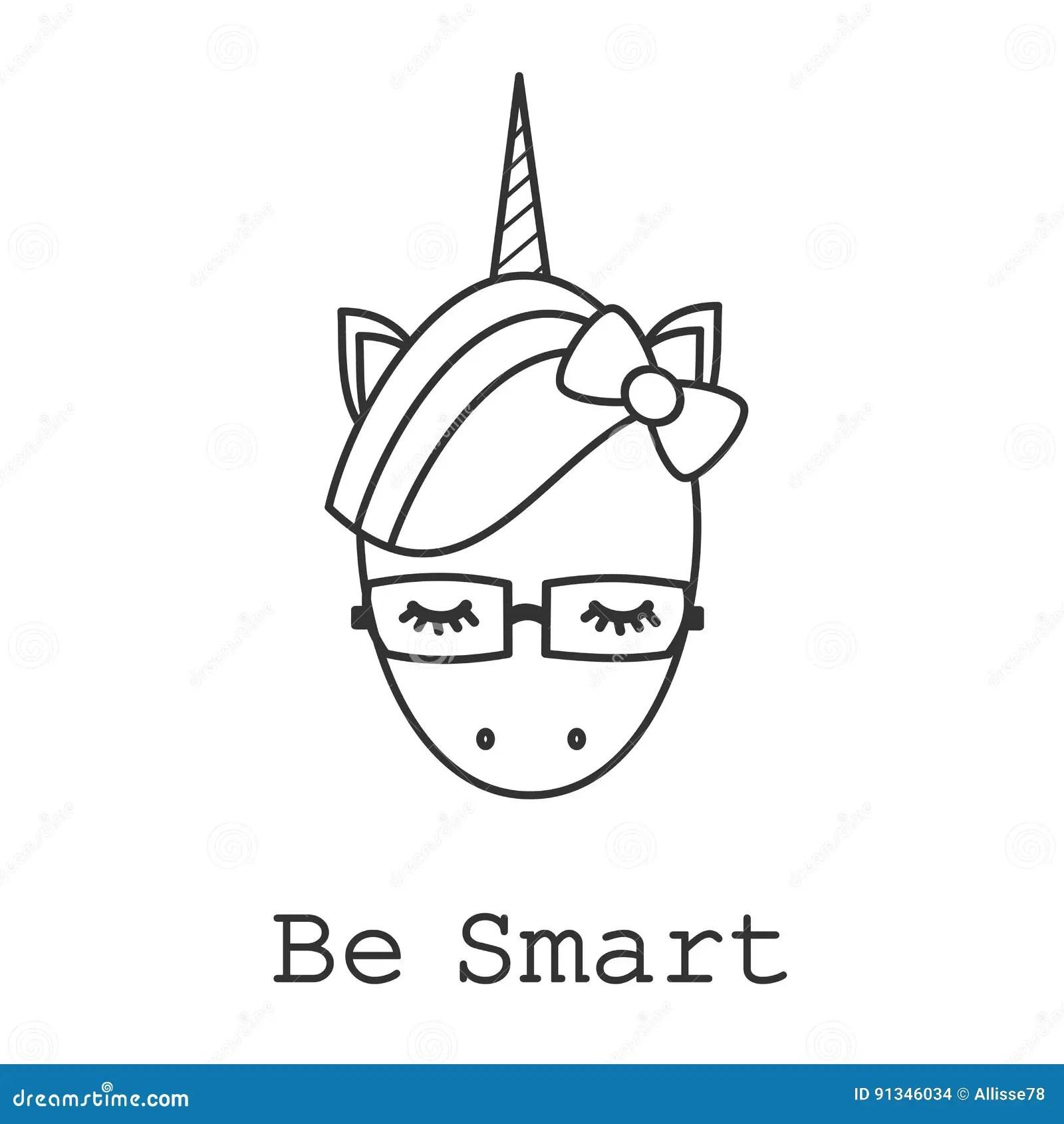 Be Smart Motivational Slogan Card With Cute Cartoon Black