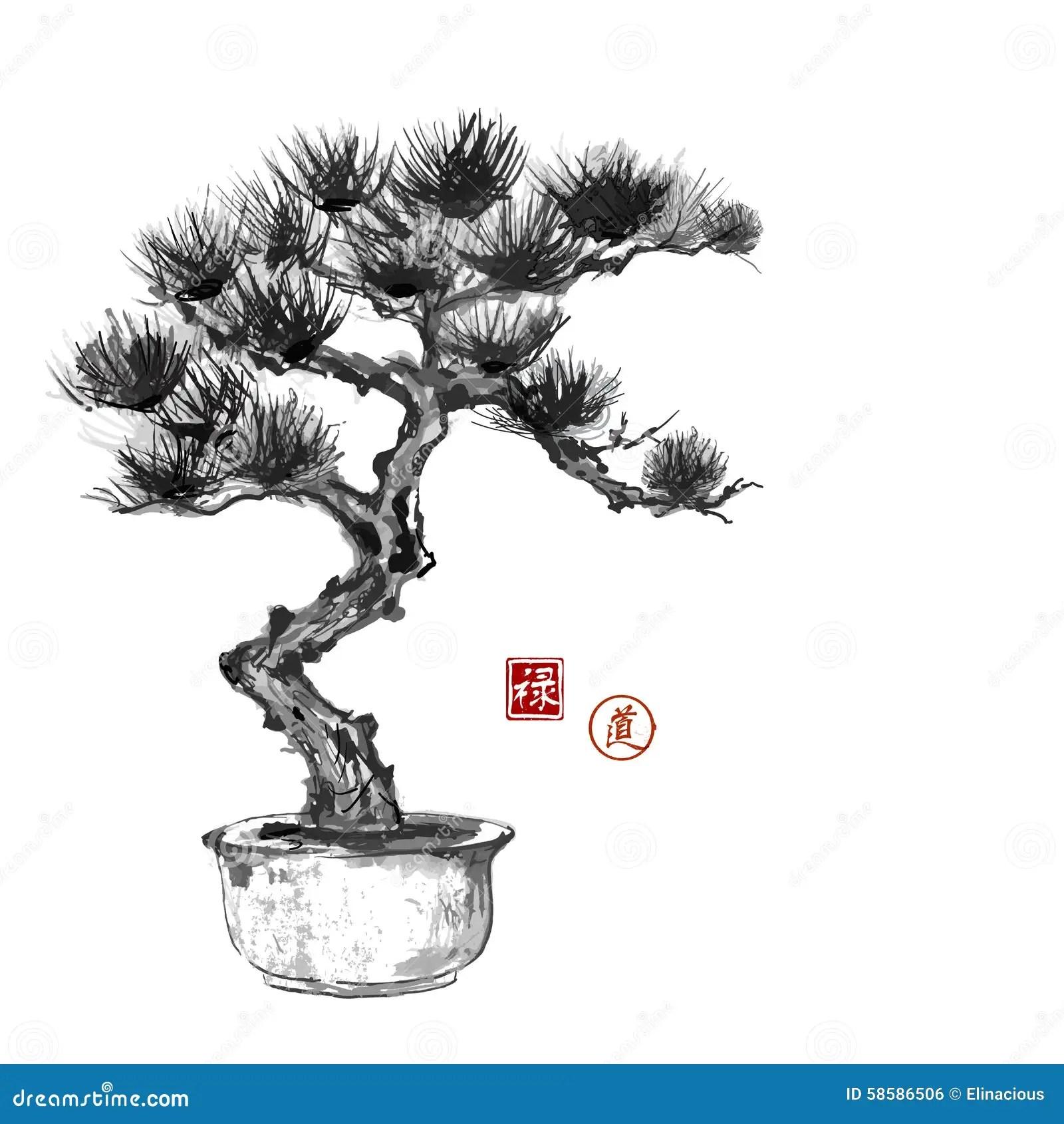 Ink Style Pine Tree Cartoon Vector