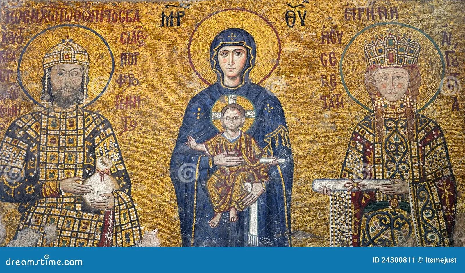 Byzantine Mosaic In Hagia Sophia Istanbul Stock Image
