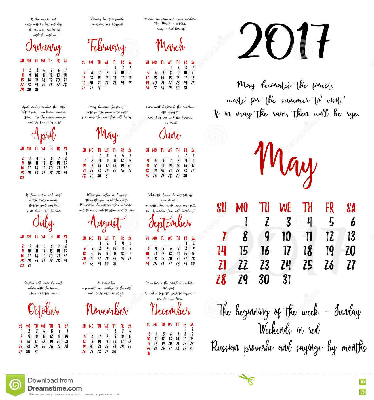 Calendar Grid For Year By Months Stock Vector