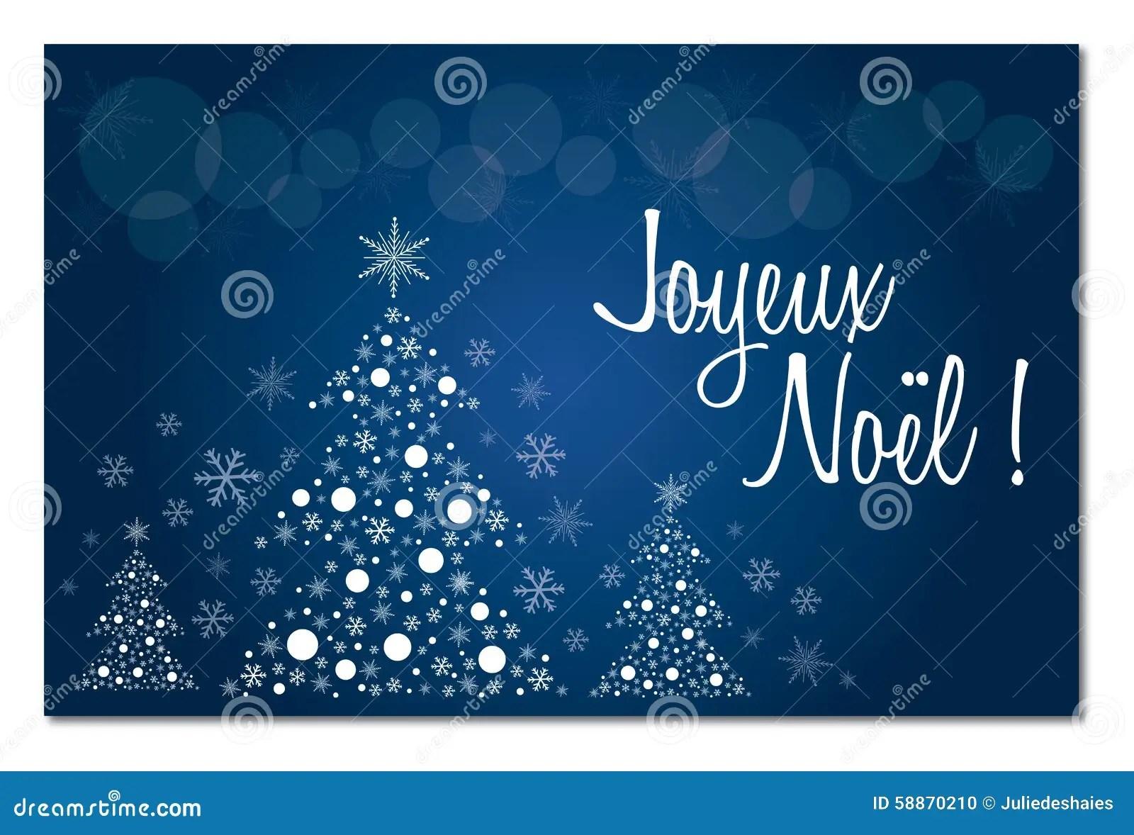 Cartolina Dauguri Francese Blu Di Buon Natale Nell