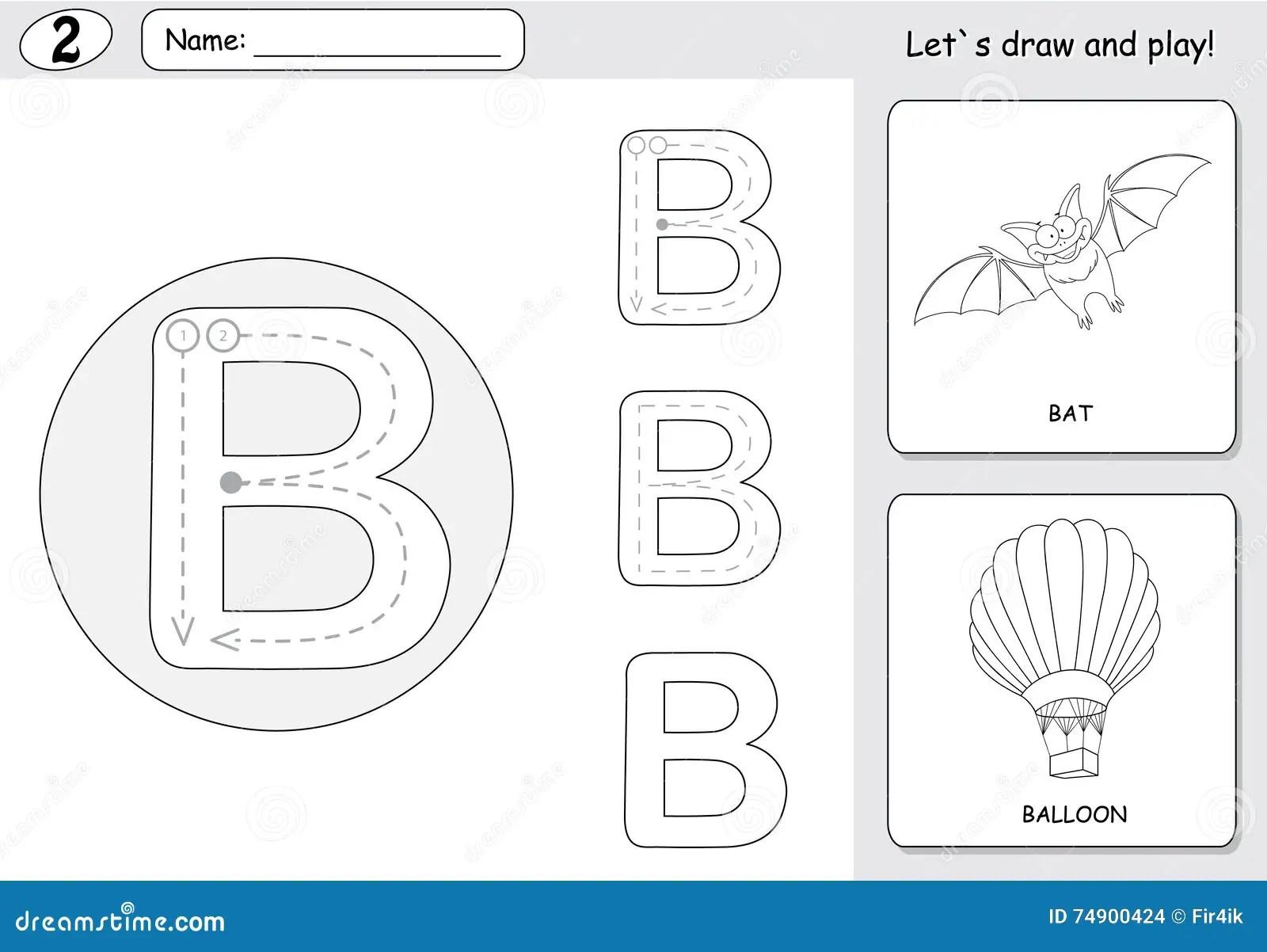 Cartoon Bat And Balloon Alphabet Tracing Worksheet