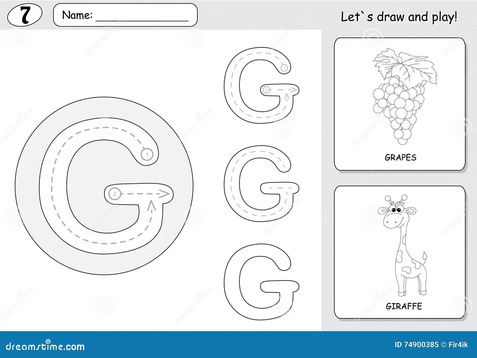 Giraffe Coloring Worksheet