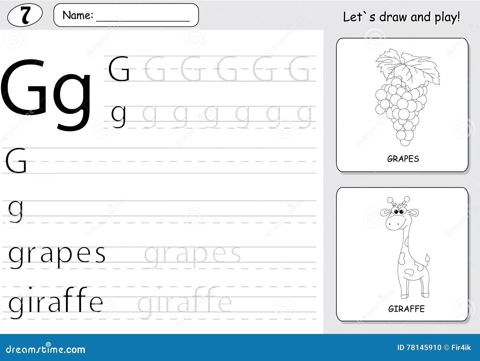 Giraffe Letter Worksheet