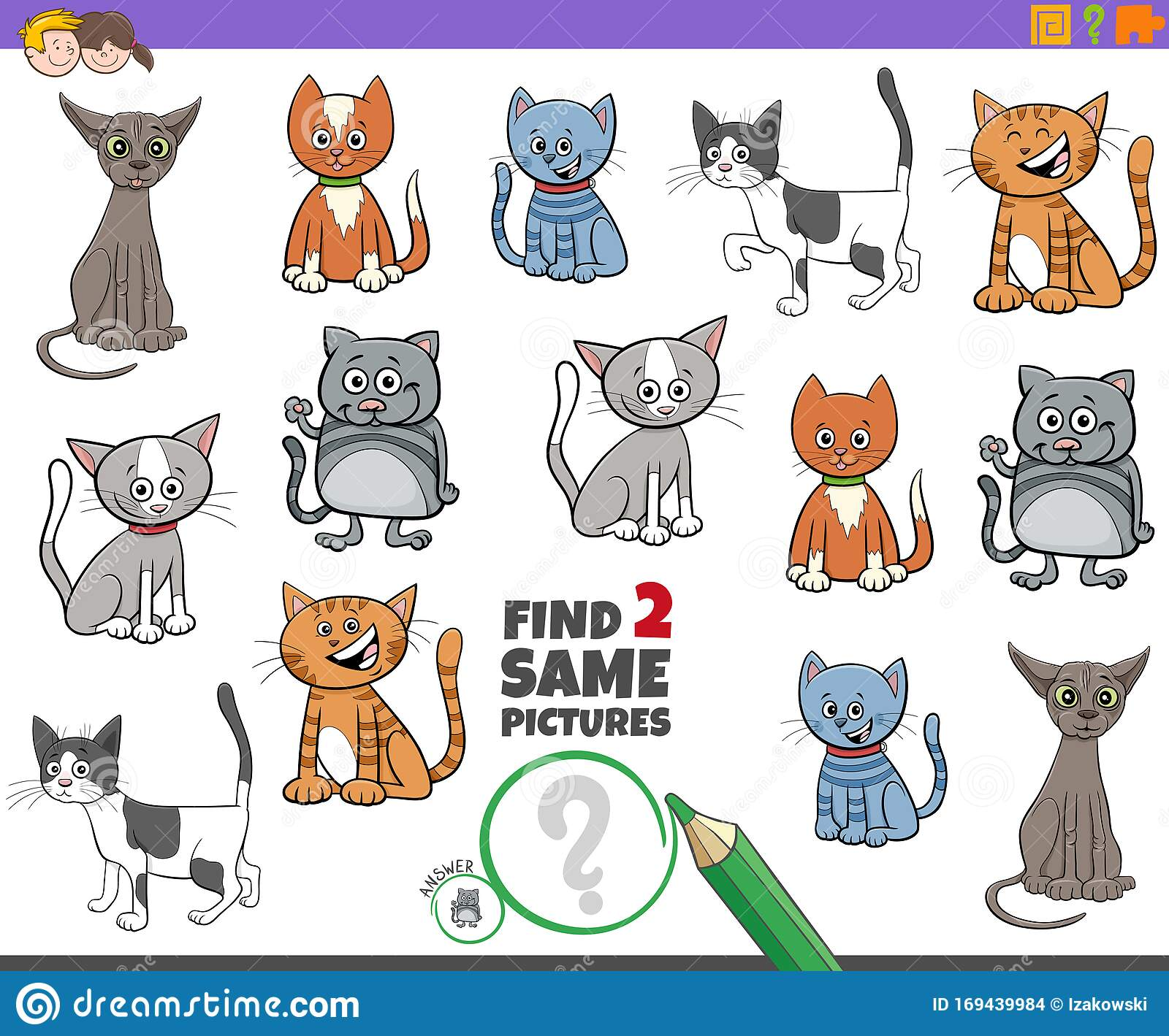 Find Two Same Cats Game For Kids Stock Vector