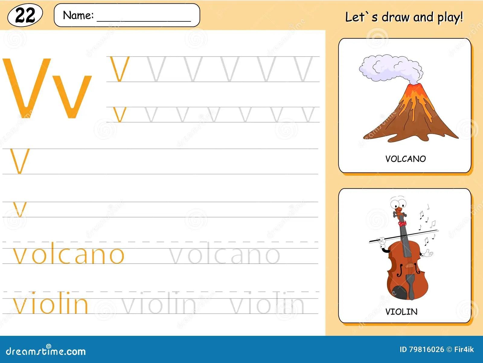 Volcano Volcano Worksheet