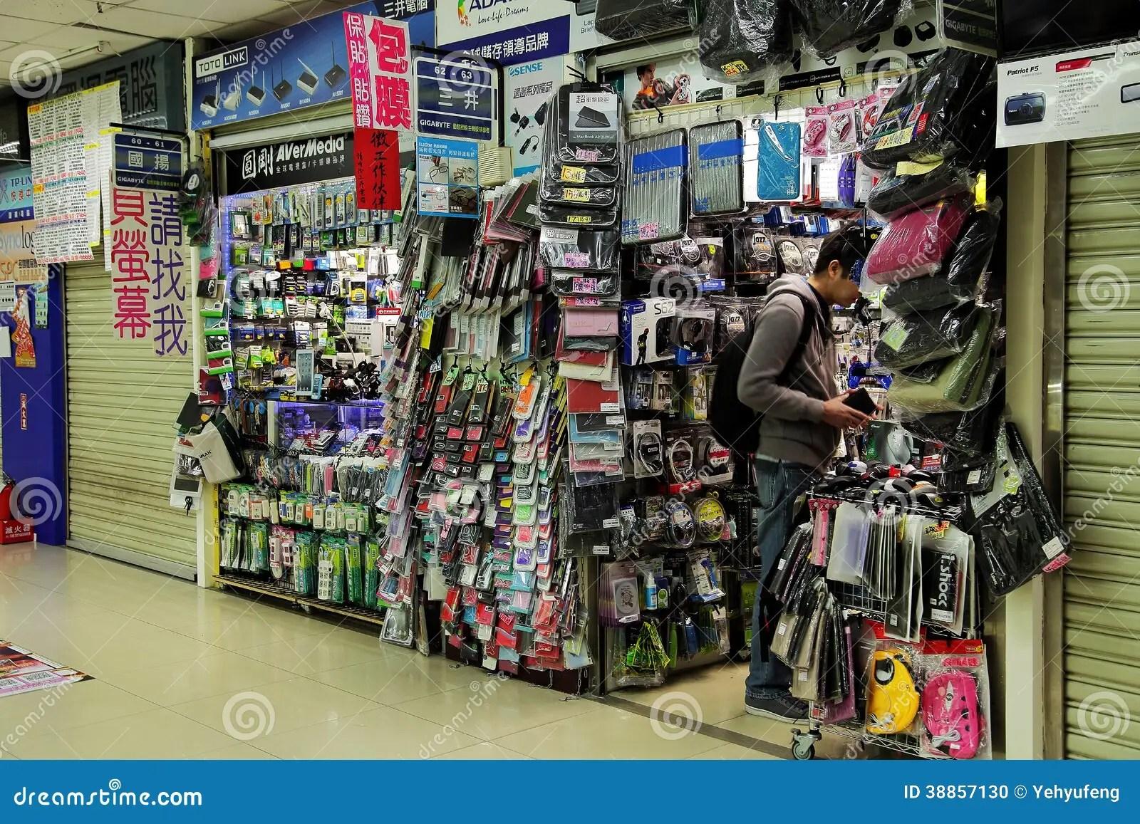 Market Market Phone Stores