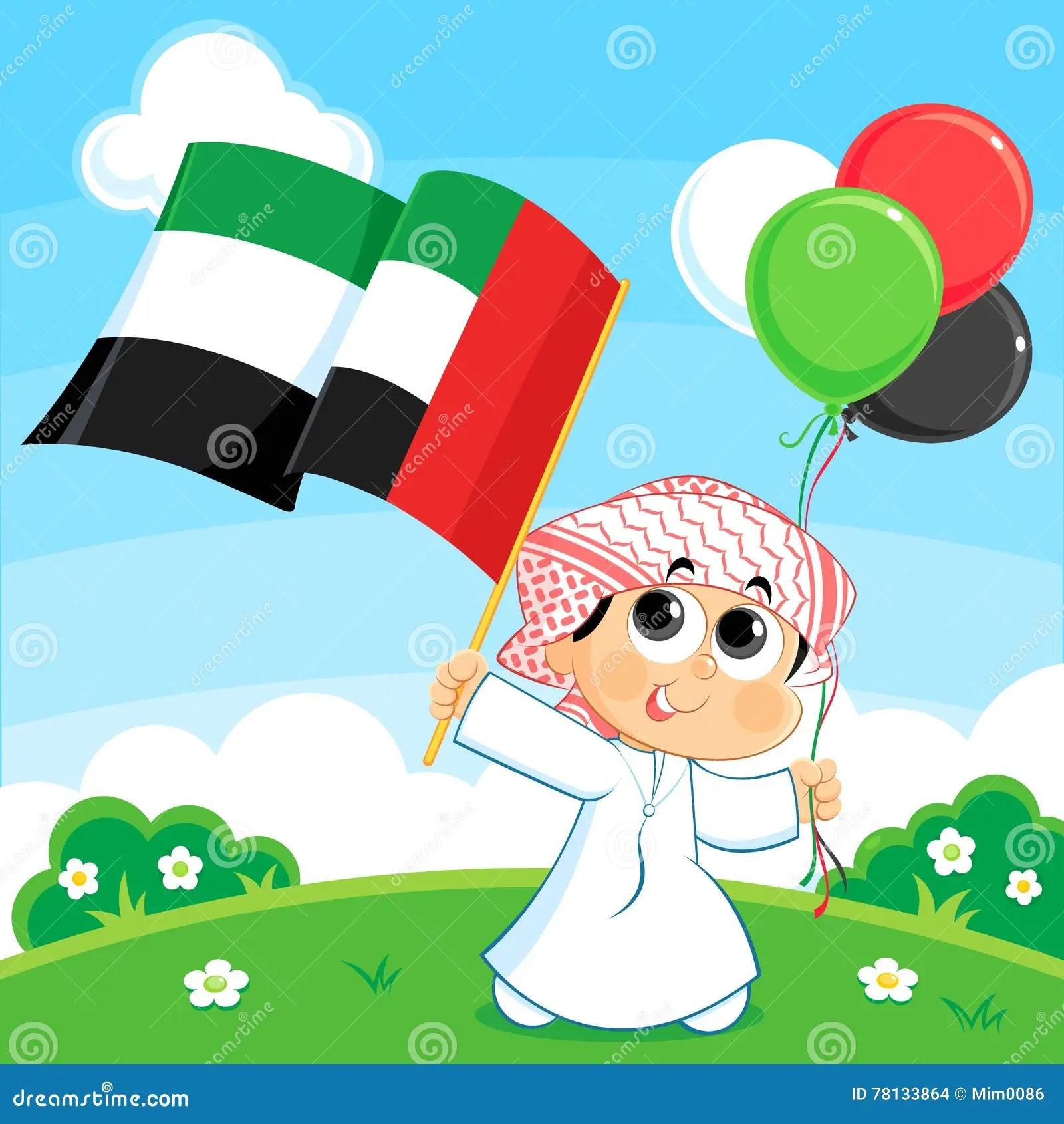 Child Carrying United Arab Emirates Flag Stock Vector