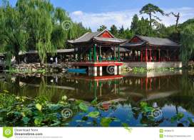 China Garten redaktionelles bild. Bild von kaiser, gärten ...