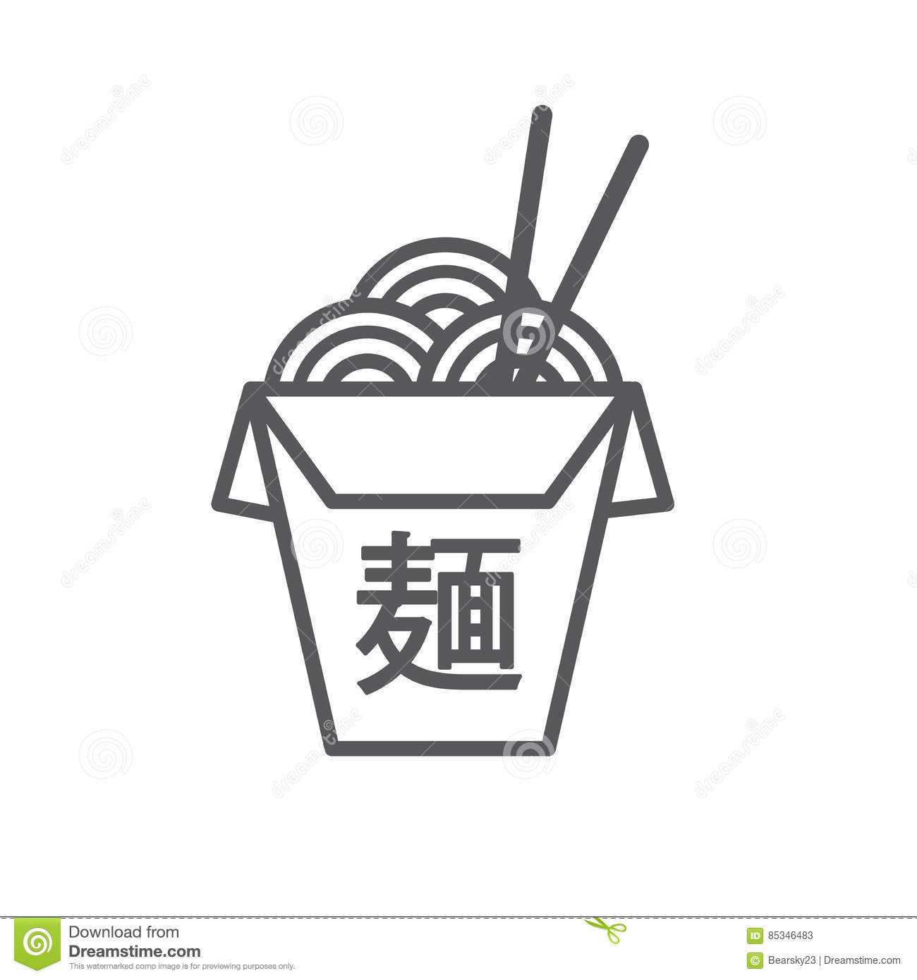 Chinese Or Asian Takeout Box With Noodles And Japanese