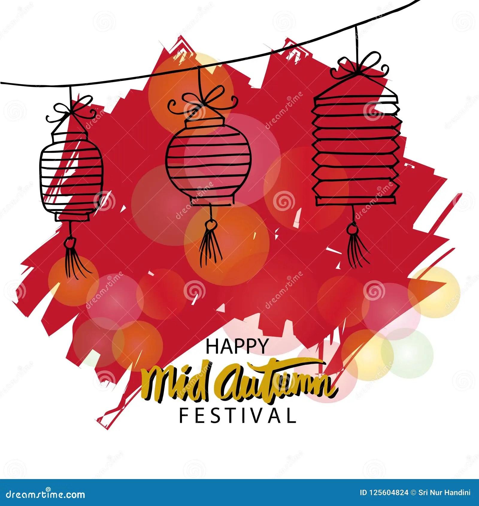 Chinese Mid Autumn Festival Stock Illustration