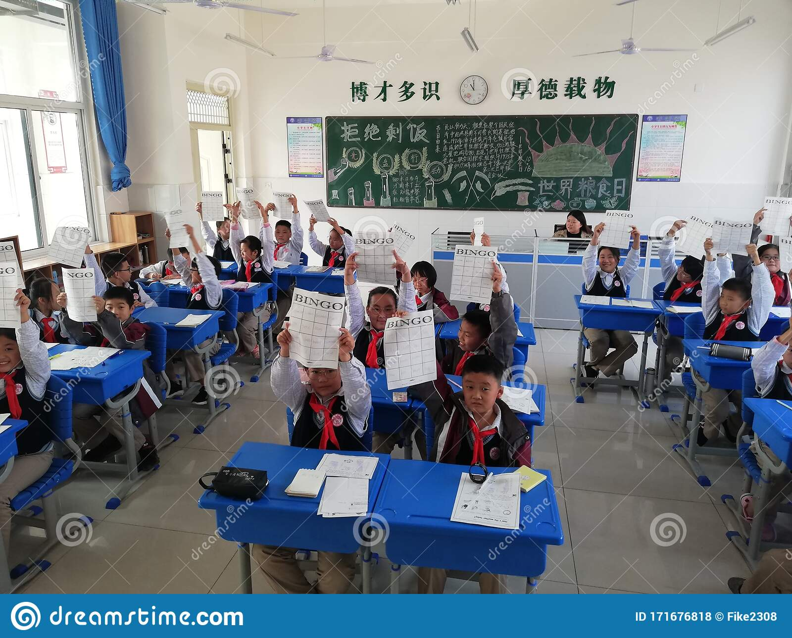 Chinese Middle School Students In Class Editorial Stock