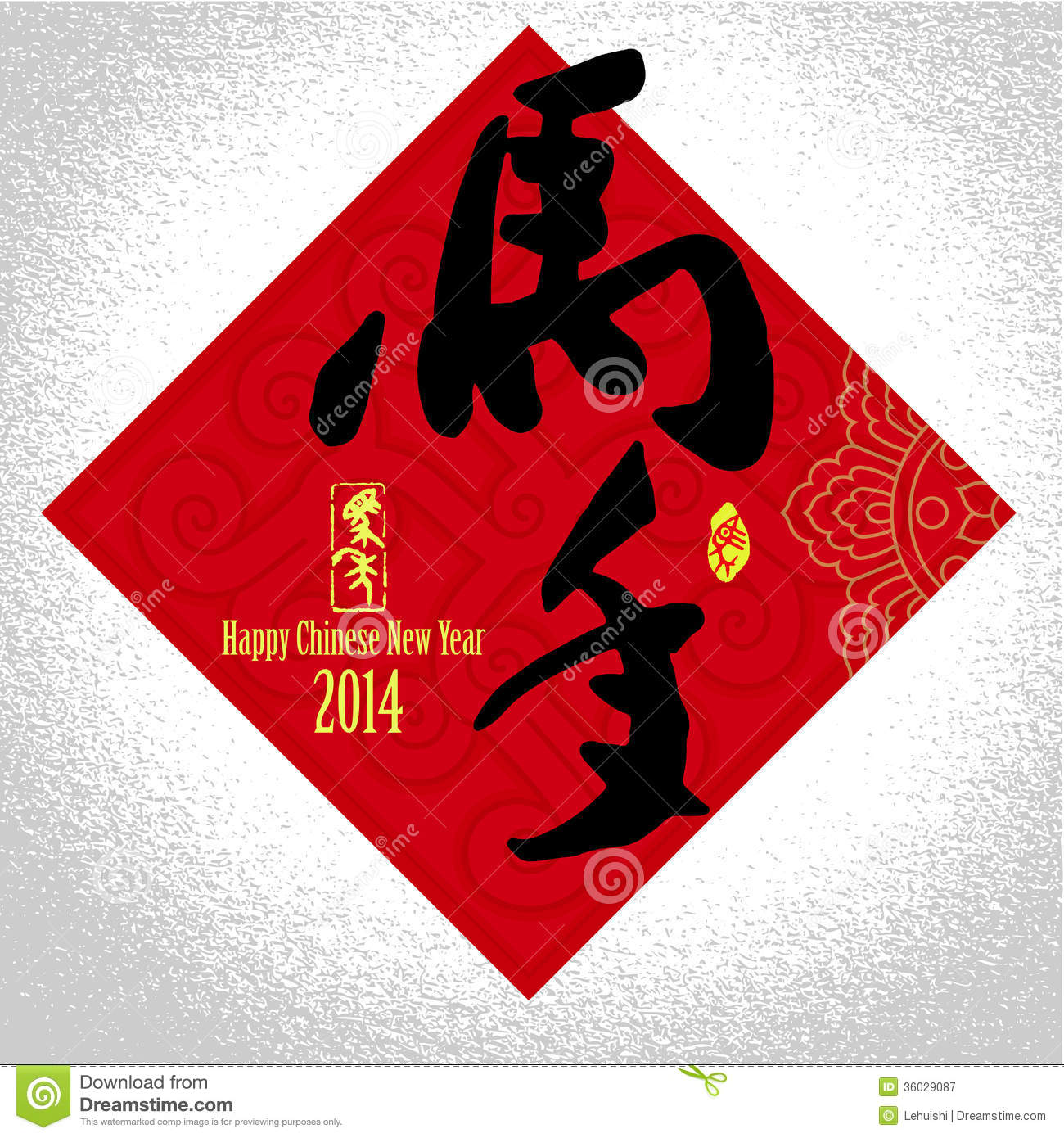 Chinese New Year Greeting Card Background Stock