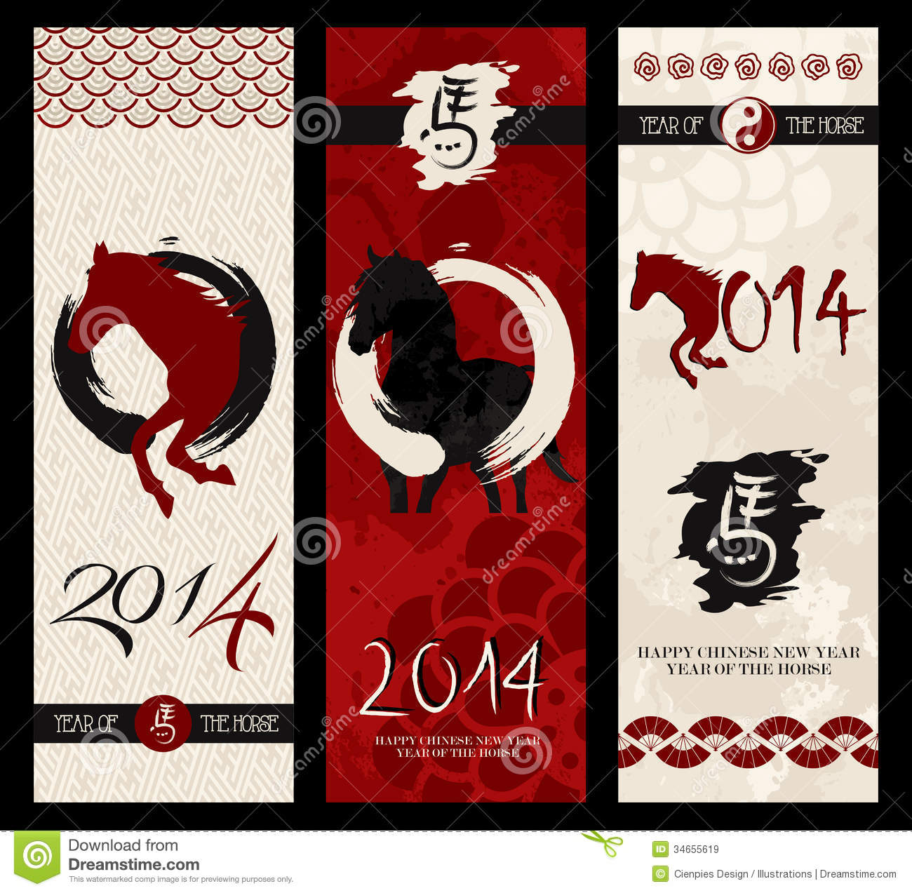 Chinese New Year Of The Horse Web Banners Set Royalty