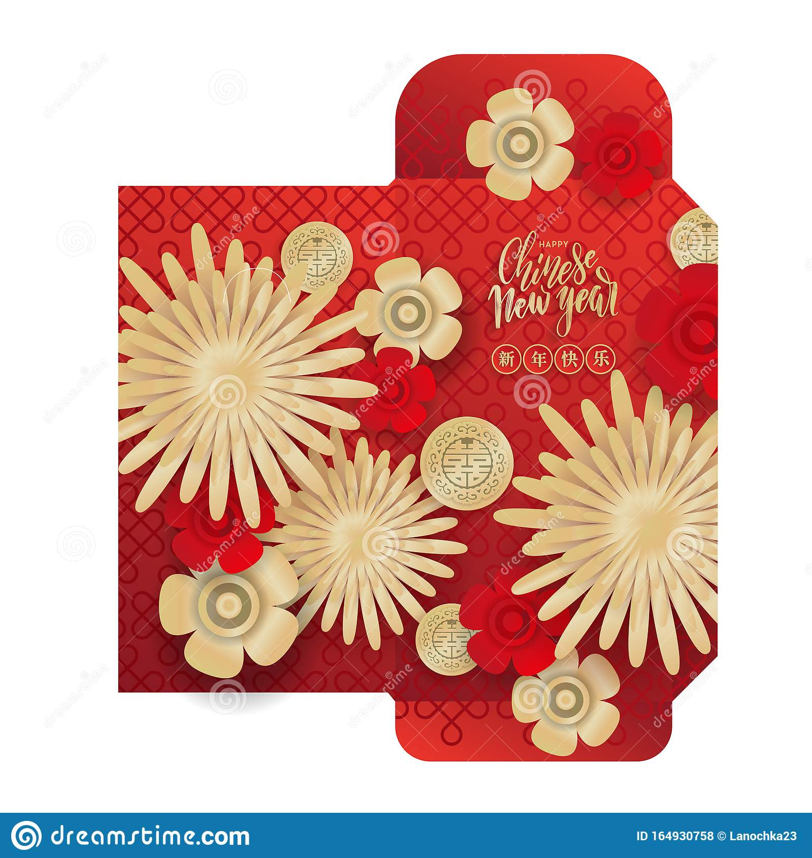 Chinese New Year Lucky Red Envelope Money Packet With