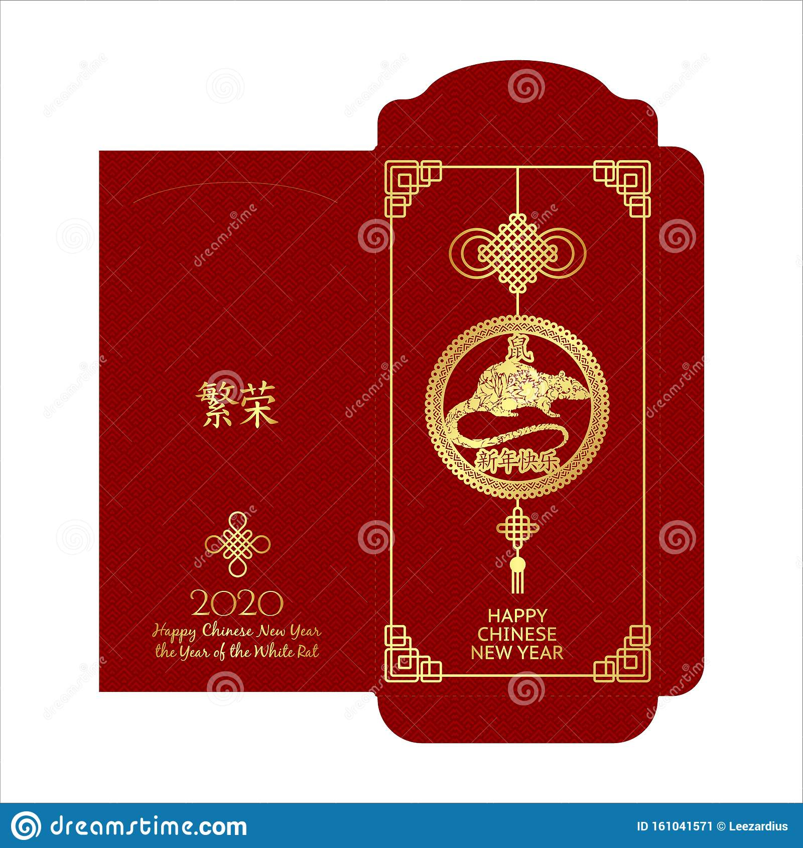 Chinese New Year Money Red Envelopes Packet Zodiac