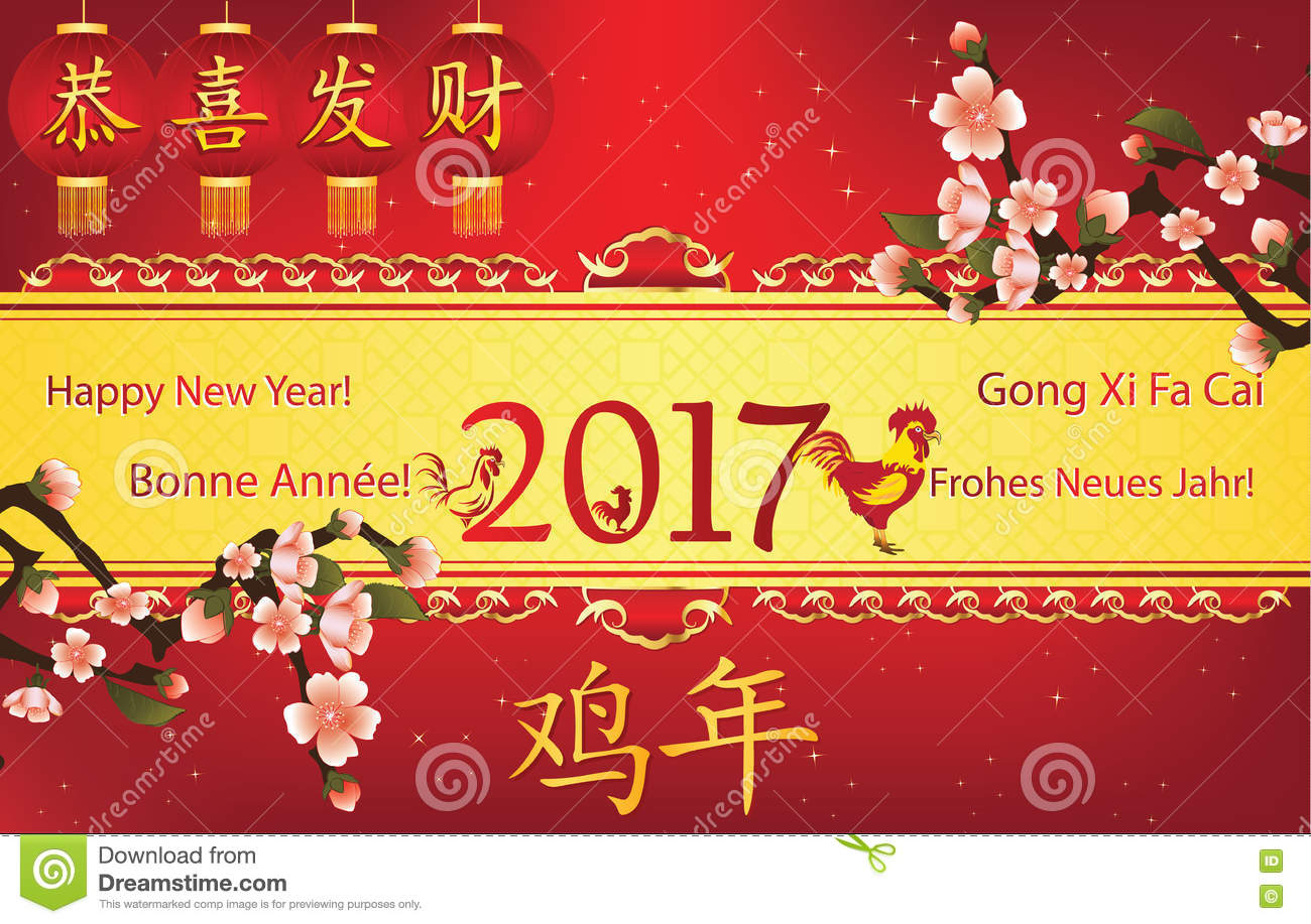 Chinese New Year Printable Greeting Card Stock Vector