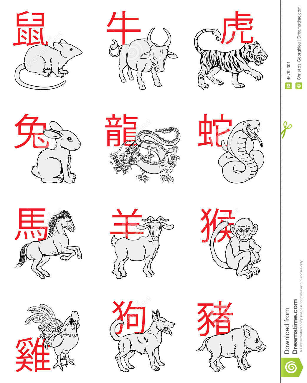 Chinese New Year Zodiac Signs Stock Vector