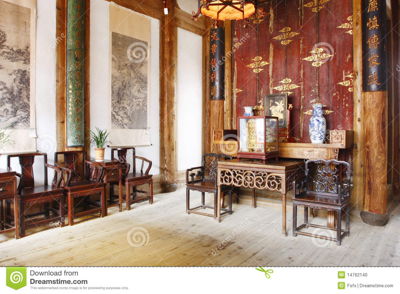 Chinese Old House Stock Photo Image 14762140
