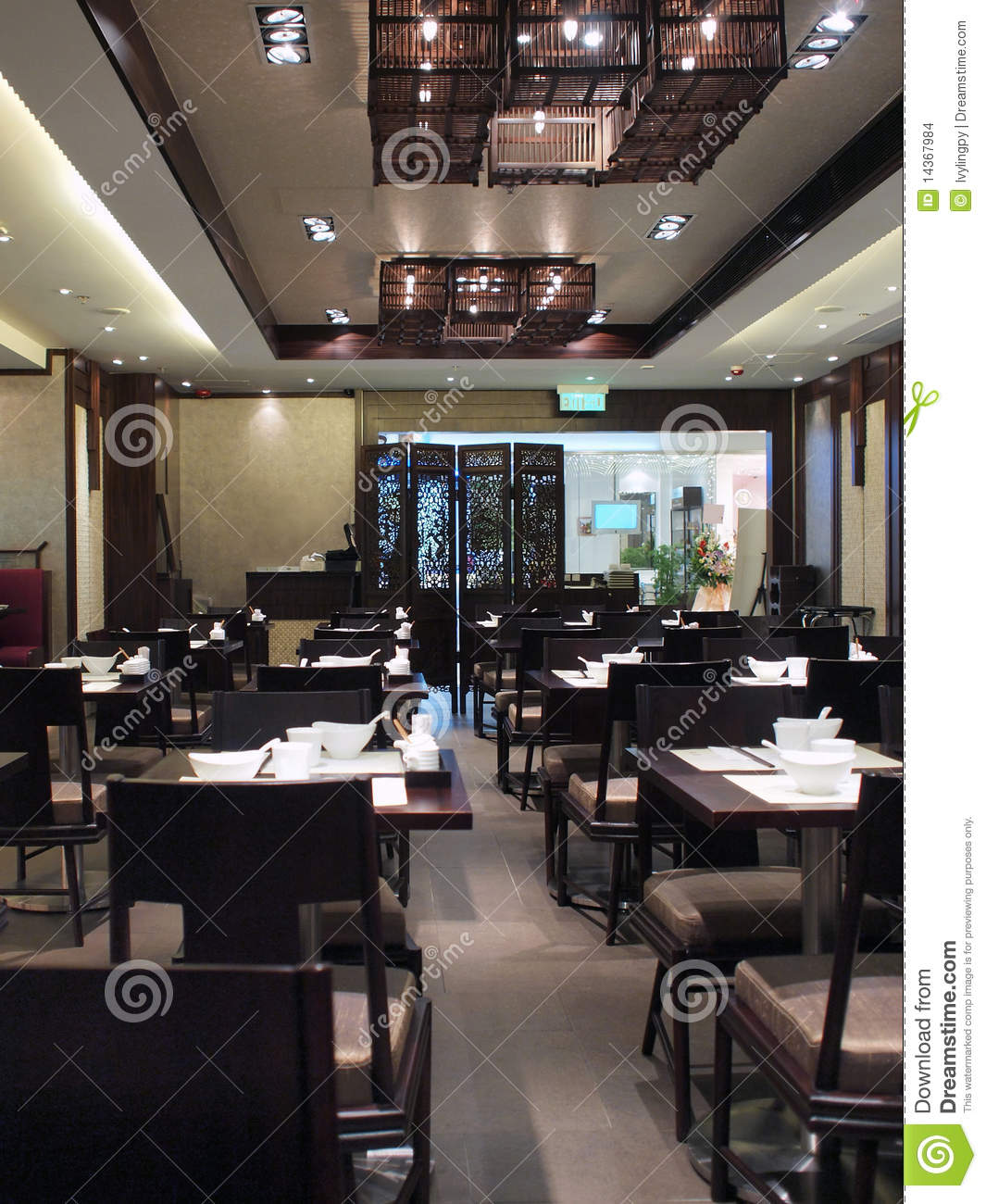 Chinese Restaurant Interior Stock Images Image 14367984