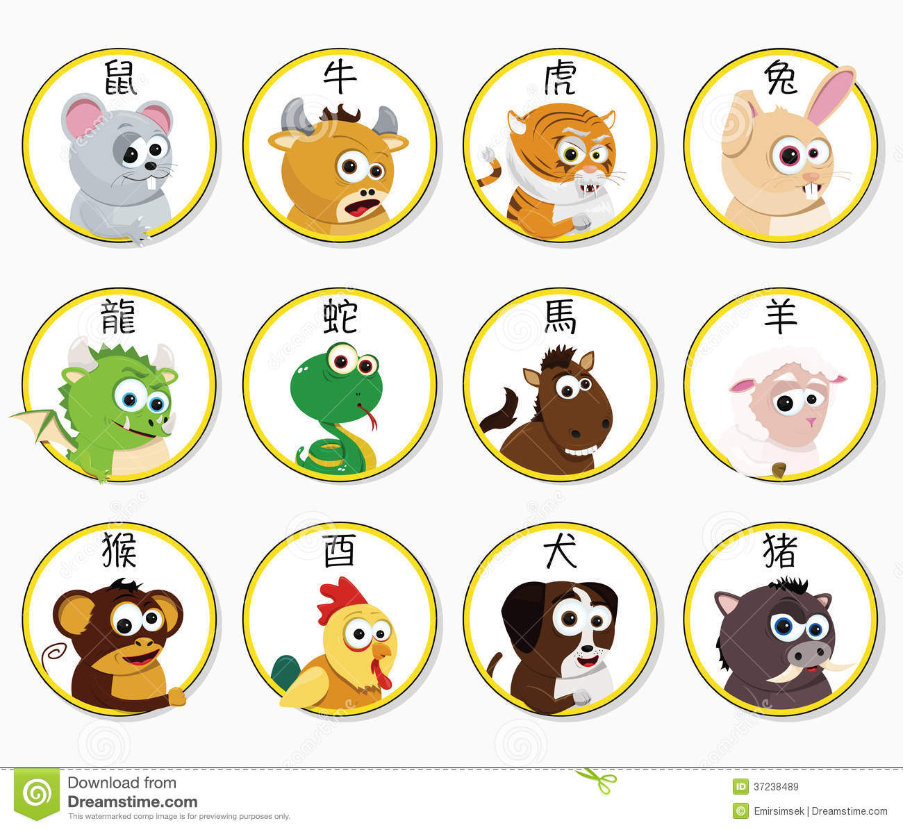 Chinese Zodiac Animals Royalty Free Stock Images