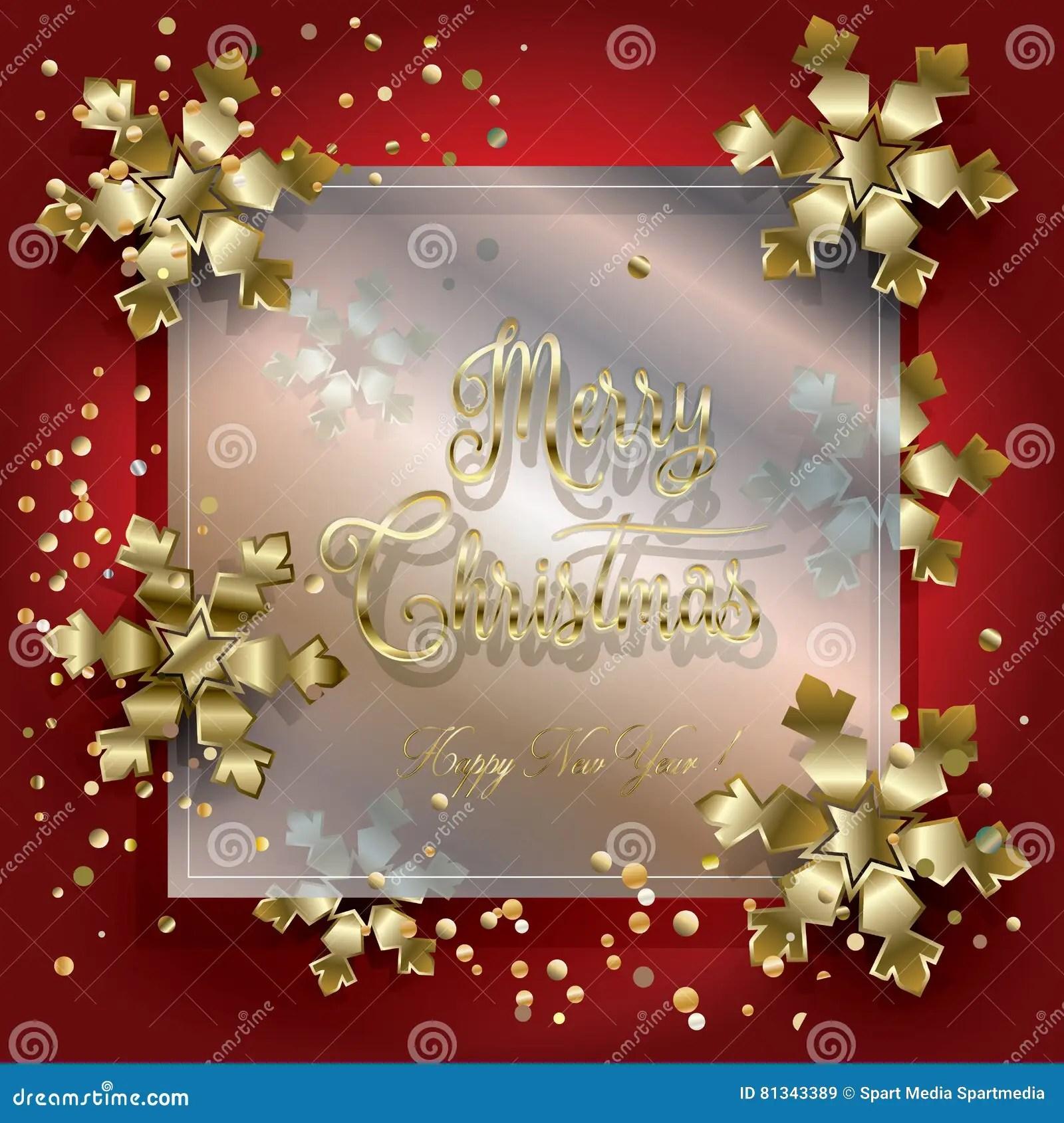 Christmas Card 2019 Gold Luxury Frame Stock Vector