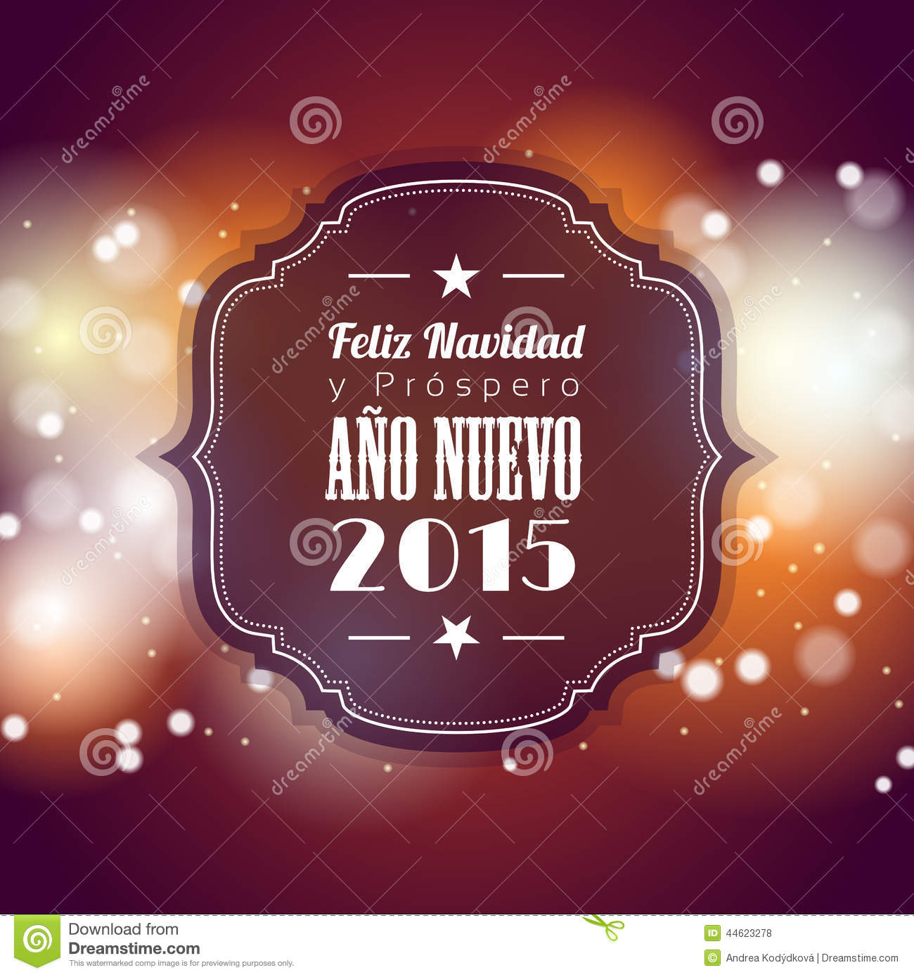 spanish new year cards