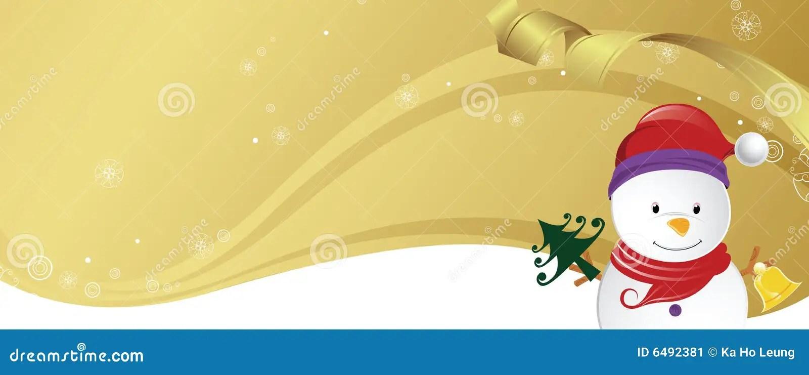 Christmas Party Invitation Card Stock Illustration Image